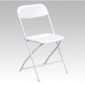 Where to rent CHAIR WHITE WEDDING in Winter Haven FL