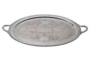 Where to find SILVER OVAL TRAY in Winter Haven